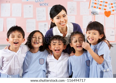 Portait Of Teacher And Students In Chinese School Classroom