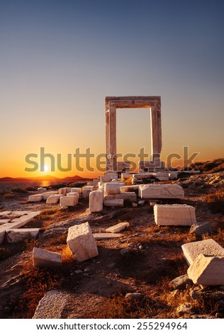 Portara gate in Naxos Greece. - stock photo