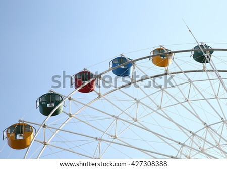 Portion of ferris wheel - stock photo