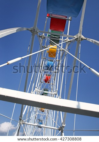 Portion of ferris wheel - stock photo