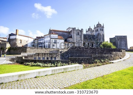 Porto Cathedral or Se Catedral do Porto. Romanesque and gothic architecture. Unesco World Heritage Site of Portugal