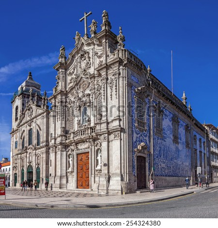 Porto, Portugal. December 29, 2015: Carmelitas Church on the left, Mannerist and Baroque styles, and Carmo Church at the right in Rococo style. Unesco World Heritage Site - stock photo