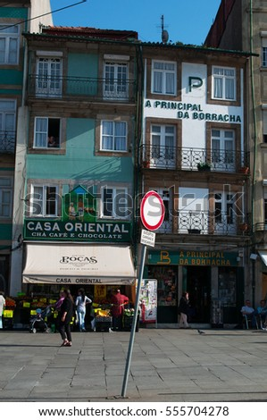 Porto, 26/03/2012: view of the Oriental House, a famous grocery founded in 1910 which began selling products of Eastern and African colonies as coffee, chocolate and teas since the early 19th century