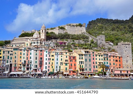 PORTOVENERE, ITALY - JUNE 17 2016: Portovenere is located on the Ligurian coast and it is famous for its colorful buildings at the seaside.