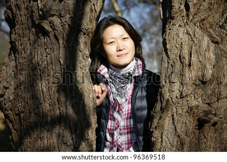 Portrait asian woman looking the camera - stock photo