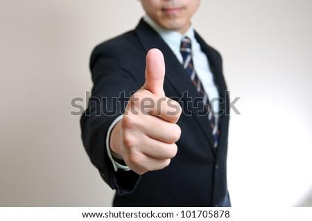 Portrait Businessman in office - stock photo