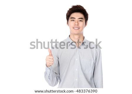 Portrait of a asia man standing against a white background