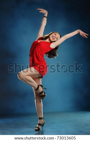 portrait of a beautiful girl in the active dance