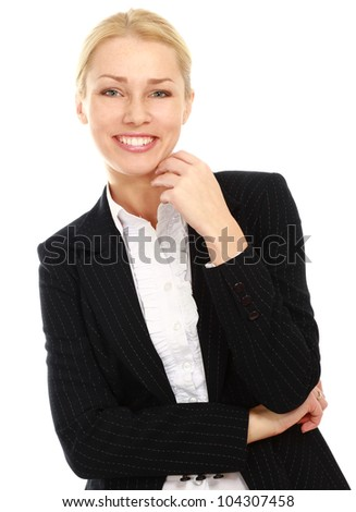 Portrait of a beautiful young business woman - stock photo