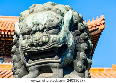 Portrait of a bronze lion in Forbidden City
