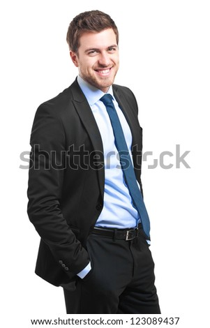 Portrait of a confident businessman