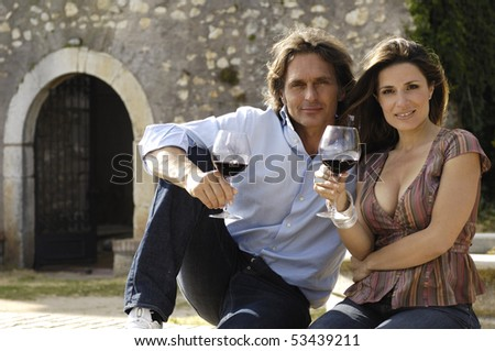 Portrait of a couple in a country farm - stock photo