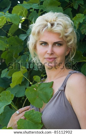 portrait of a cute woman at nature