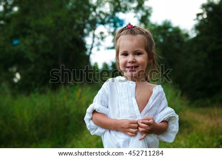 Portrait of a girl on the nature of Russia