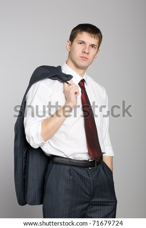 Portrait of a handsome young businessman. - stock photo