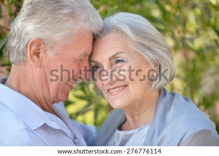 Portrait of a happy amusing senior couple on vacation