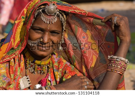 Portrait of a India Rajasthani woman closeup - stock photo