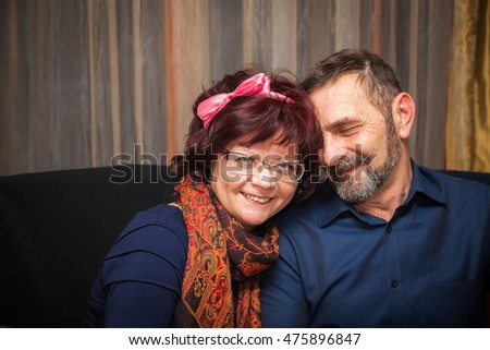 portrait of a mature couple, they are in love and happy