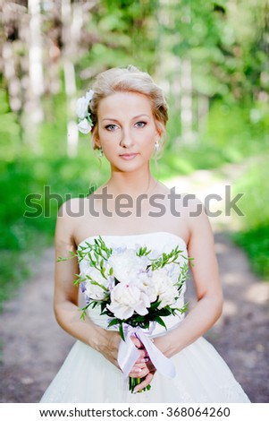 Portrait of a sensual bride in vintage dress - stock photo
