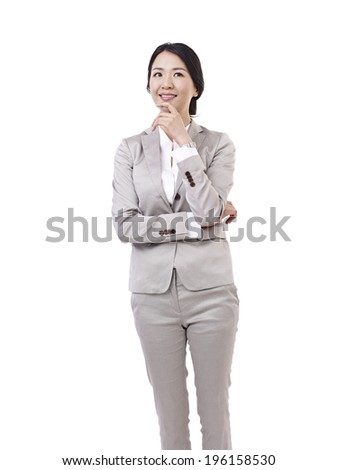 portrait of a young asian business executive. - stock photo