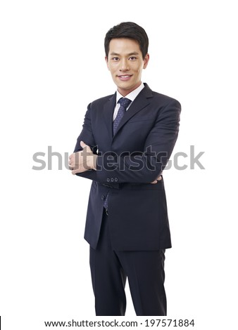 portrait of a young asian businessman, isolated on white. - stock photo
