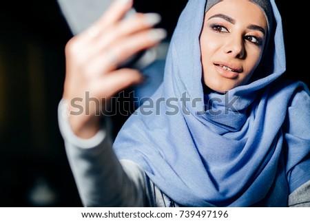 Saudi hijab teen selfshot