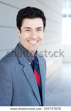 portrait of a young businessman - stock photo