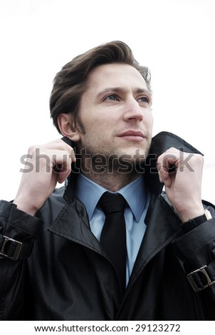 Portrait of a young serious businessman