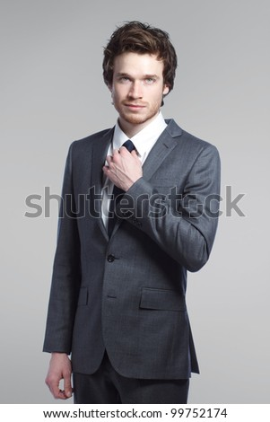Portrait of a Young Stylish Business Man - stock photo