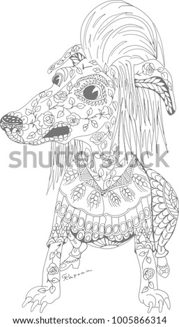 Portrait Of An Angry Mongrel. Freehand Sketch Drawing For Adult Antistress  Coloring Book