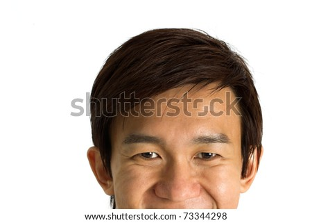 Portrait of an Asian Business executive - stock photo