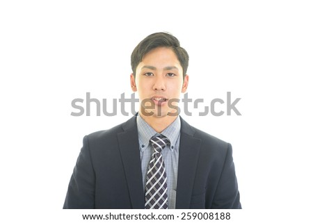 Portrait of an Asian businessman - stock photo