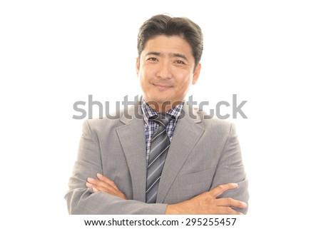 Portrait of an Asian businessman