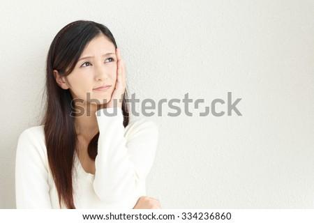 Portrait of an Asian woman - stock photo