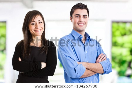 Portrait of an happy couple - stock photo