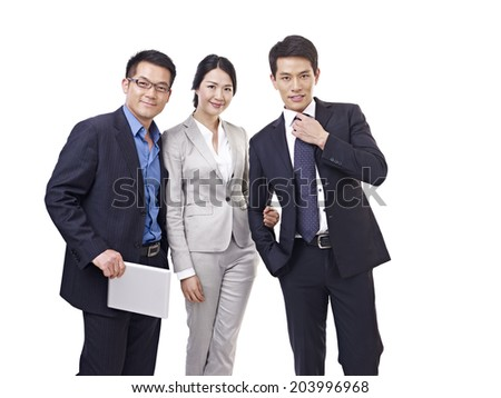 portrait of asian business people, isolated on white. - stock photo