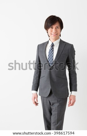portrait of asian businessman isolated on white background