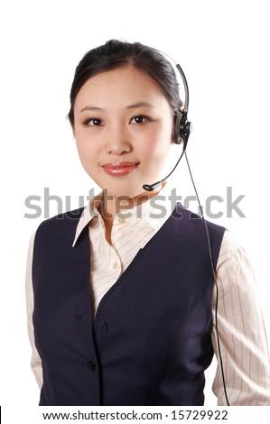 portrait of asian businesswoman. - stock photo