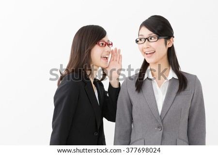 portrait of asian businesswomen isolated on white background