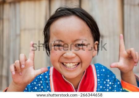 Portrait of Asian Girl Smiling - stock photo