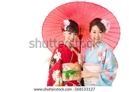 portrait of asian women wearing kimono isolated on white background