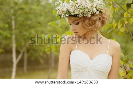 portrait of beautiful bride - stock photo