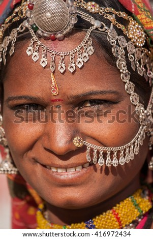 Portrait of beautiful Indian woman in colorful ethnic attire. Jaisalmer, Rajasthan, India . Close up