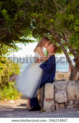 Portrait of beautiful young wedding couple
