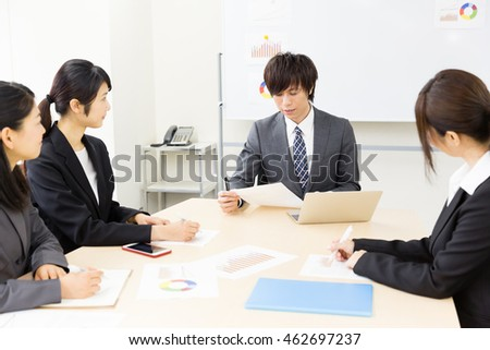 portrait of business team in the office