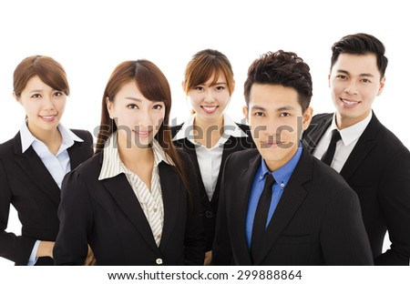 Portrait Of Business Team isolated on white - stock photo