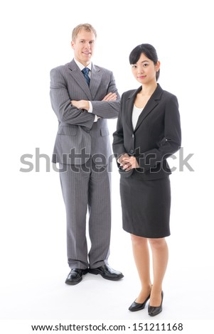 portrait of business team on white background - stock photo