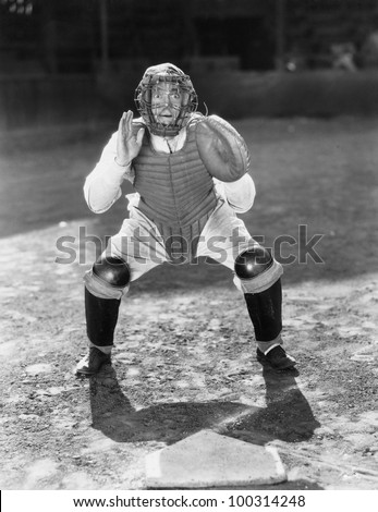 Portrait of catcher - stock photo