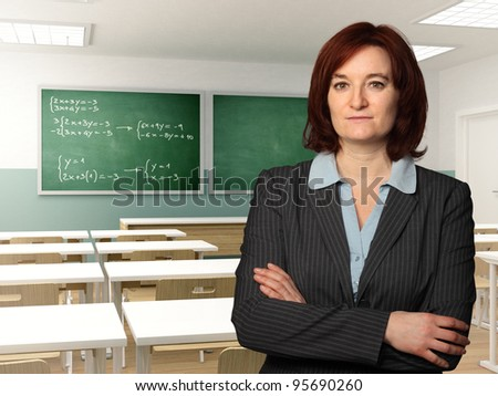 portrait of caucasian teacher and class background