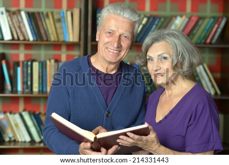 Portrait of cheerful retired couple in love